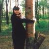 Евгения, 37, г.Новосибирск