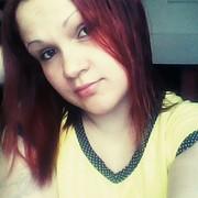 Елена, 25, г.Можга