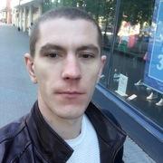 николай, 29, г.Видное