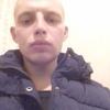 Павел, 28, г.Чита