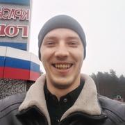 Сергей 30 лет (Стрелец) Смоленск