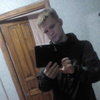 Артем, 28, г.Воронеж