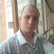 Артем Сергеевич 28 Северск