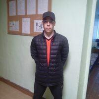 Viktor, 23 года, Лев, Чита