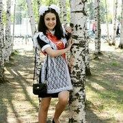 Алина, 21, г.Урай