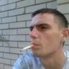 Кирилл, 28, г.Каховка