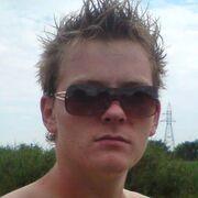Вадим, 29, г.Кропоткин