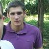 Евгений Иванов, 27, г.Краснодар