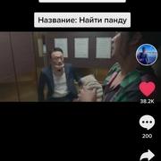 Ильнар 30 Екатеринбург