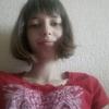 Sasha, 17, г.Белая Церковь