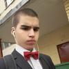 Артур, 17, г.Реутов