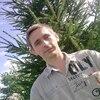 Виталий, 36, г.Череповец