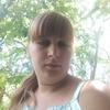 Ксения, 30, г.Днепр
