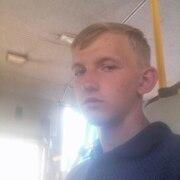 Данил, 21, г.Усть-Лабинск