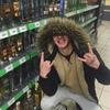 Арсен, 18, г.Надворная