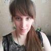 Марина, 35, г.Казань
