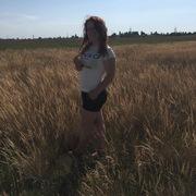 Вероника, 18, г.Североморск