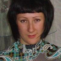 Наталья, 41 год, Лев, Улан-Удэ