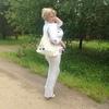 Юлия, 42, г.Загорск