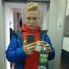 Дмитрий, 16, г.Харьков