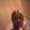 Натали, 23, г.Каменское