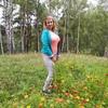 Александра Цалко, 30, г.Курск