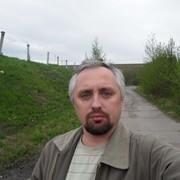 Андрей 42 года (Весы) Амдерма