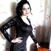Юлия Гафтина, 21, г.Верхнеднепровск