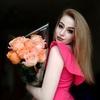 Анна, 18, г.Нижний Новгород