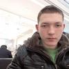 Денис, 19, г.Москва