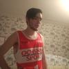Straniyboy, 20, Добропілля