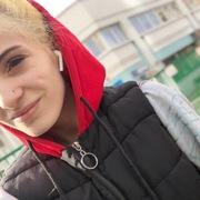 Снежанна 20 Москва
