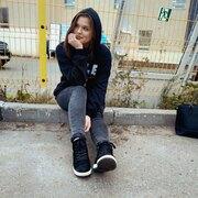 Анастасия, 18, г.Киров