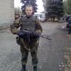 Макс, 25, г.Шепетовка