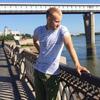 Danil Kharchenko, 22, г.Братск