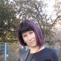 Наталья, 29 лет, Весы, Краснодар