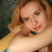 Екатерина 36 лет (Рак) Керчь