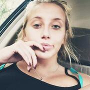 lindsey Laura 28 Флорида