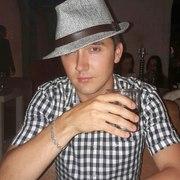 Дамир, 28, г.Куйтун