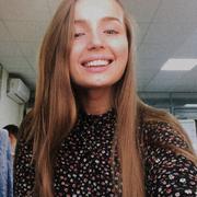 Аделина, 25, г.Набережные Челны