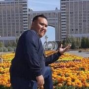 Досбол 30 Астана