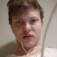 haavatups, 23 года, Водолей, Тарту