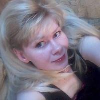 юлия, 38 лет, Близнецы, Екатеринбург