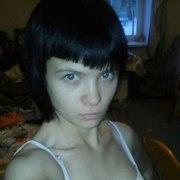 СВЕТЛАНА, 23, г.Касли