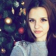 Анна, 26, г.Алматы́