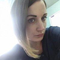 Кристина, 30 лет, Водолей, Красноярск