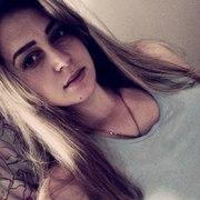 Лейла, 25, г.Адыгейск