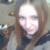 Darya, 25, Drezna
