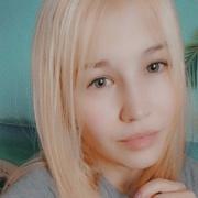Julia, 22, г.Белорецк