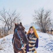 Элизабет, 25, г.Саяногорск